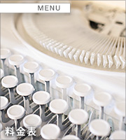 card_menu