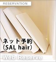 web-resv_card_s