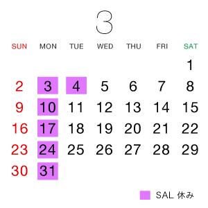 sal-cal-201403
