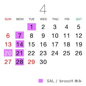 b-cal-201404