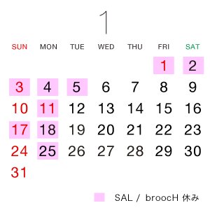 sb-cal-201601