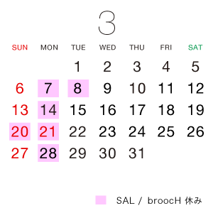 sb-cal-201603