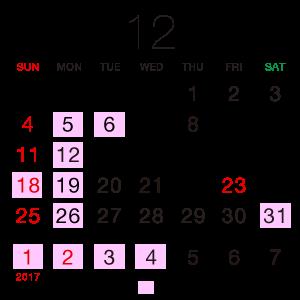 sb-cal-201612