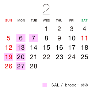 sb-cal-201702