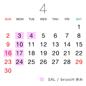 sb-cal-201704