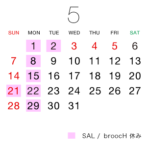 sb-cal-201705