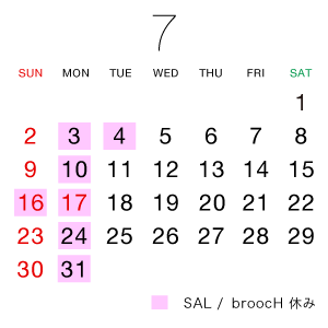 sb-cal-201707